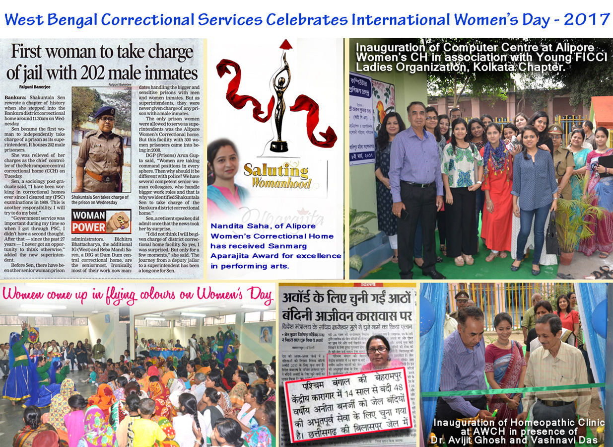Official Website of West Bengal Correctional Services, India - Latest Events